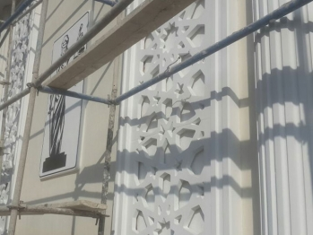 Dekoratif Bina Süsleme Elemanları