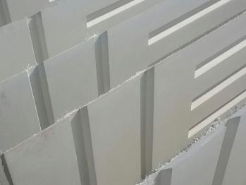 Isı Yalıtımlı Cephe Panelleri